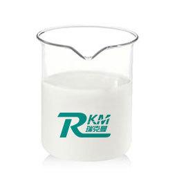 有机硅消泡剂RK-1021